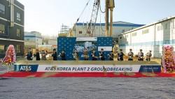 2020 02 ATS Groundbreaking Ceremony Korea Images Stories Redaktion PLUS Bilder Aktuelles Thumb Other250 0