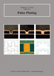 Pulse_Plating_4f94246b45903.png