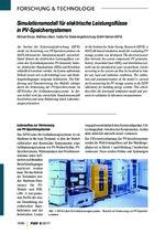 Simulationsmodell für elektrische Leistungsflüsse  in PV-Speichersystemen