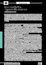 Zellen in der Radarfalle – Diagnostik in Sekundenschnelle
