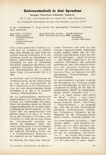 Galvanotechnik in drei Sprachen – Richtiges übersetzen technischer Fachtexte, Teil V